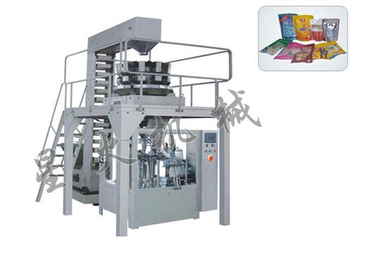 基于plc糖果包装机送纸结构图